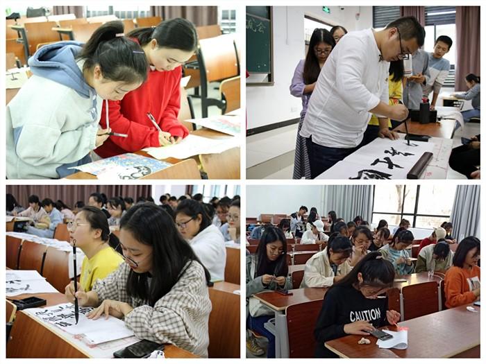 黄山学院举办第十三届社团文化艺术节